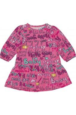 Vestido Momi Recorte Godê C0915